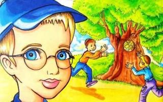 ספרי ילדים לקנייה באינטרנט